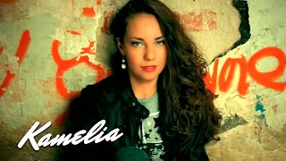 Kamelia - Tell me everything (VOXIS cover)