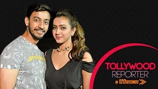 Tollywood Reporter in 120 Seconds | Bonny | Koushani | VJ Sanjay | Tomake Chai Special | 2017