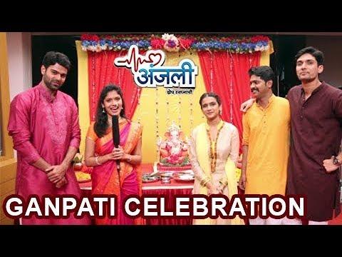 Anjali Serial Ganpati Special Episode | Zee Yuva Serial | Suruchi Adarkar, Harshad Atkari