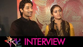 Rinku Rajguru & Akash Thosar Share Their Experience of Working in Sairat | Marathi Movie 2016