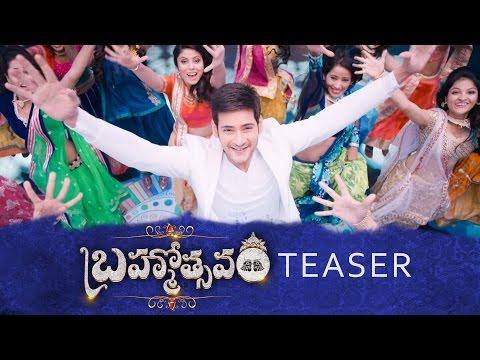 Brahmotsavam Teaser - Mahesh Babu, Kajal Aggarwal, Samantha, Pranitha