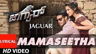 Jaguar Kannada Movie Songs | Mamaseetha Lyrical Video | Nikhil Kumar, Deepti Saati | SS Thaman