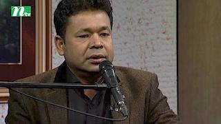 Chhutir Diner Gaan (ছুটির দিনের গান) | Friday Live Episode 01