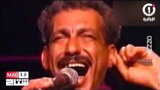 مذيعة هاشتاغ ترد على قناة عربية تروج أن الراي مغربي وليس جزائري