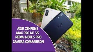 Asus Zenfone Max Pro M1 vs Redmi Note 5 Pro Camera Comparison