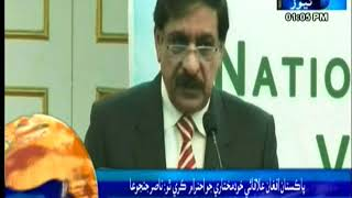 Headline - 01:00 PM 04-04-2018 - Sindh TV News