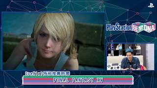 PlayStation 玩樂DNA 第四集
