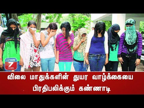 Xxx Mp4 12 News7 Tamil 3gp Sex