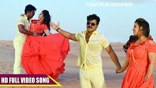 Pawan Singh का सबसे हिट गाना 2017 - PYAAR IZAHAAR KARI - Challenge Movie Song - Bhojpuri Video Song