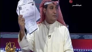 المغربية الشمحوطة ووزارة الداخلية