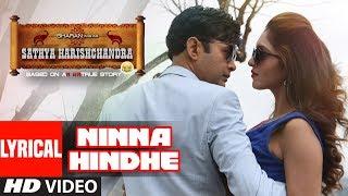 Ninna Hindhe Lyrical Video Song | Sathya Harishchandra | Sharan, Bhavana Rao, Sanchitha Padukone