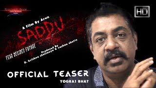 New Kannada Teaser 2018