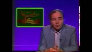 مسرح البدوي 1988| سلسلة من قضايا رمضان |حلقة : الأعمال بالنيات | Serie Marocaine | Theatre Badaoui