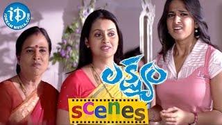 Lakshyam Movie Scenes || Anushka Comedy Scene with Gopichand family || Anushka