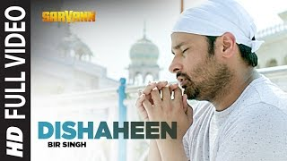 Dishaheen (Full Video Song) | Sarvann | Latest Punjabi Movie | Amrinder Gill | Ranjit Bawa