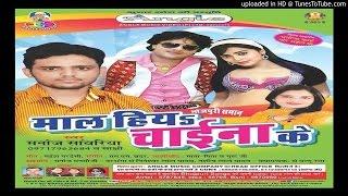 Dekhate Jobanva | Mal Hiya Chaina Ke | Manoj Sawariya | Sakshi