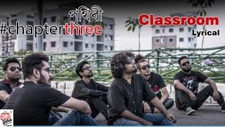 Classroom Lyrical | Chapter Three | Full Audio Song | Prithibi