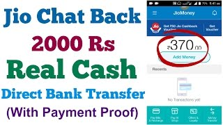 How to earn 2000 Rs of jio chat application with bank transfer (payment proof)