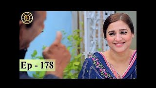 Haal-e-Dil - Episode 178 uploaded on 4 month(s) ago 359 views