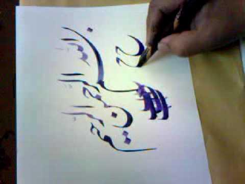 pakistani culture calligraphy ustad khurshid gohar qalam