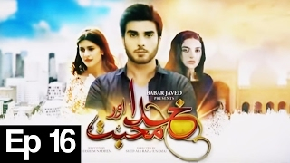 Khuda Aur Mohabbat | Season 2 - Episode 16 | Har Pal Geo