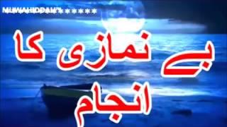 Be Namazi Ka Anjaam - Maulana Tariq Jameel