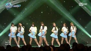 OH MY GIRL 「 一歩、二歩」(2016年5月5日放送「M COUNTDOWN」)