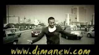 HamAda Helal Nas 3eshtha