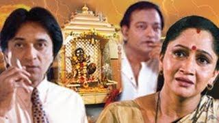 Daivache Khel Full Movie | Alka Kubal Marathi Movie | Avinash Kharshikar