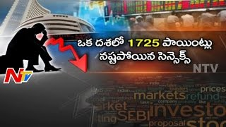 Indian Stock Market Falls Down | China Black Monday | Chinese Economy Crash | Story Board | Part 2