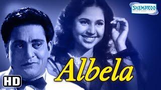 Albela {HD} - Bhagwan Dada - Geeta Bali - Badri Prasad - Old Bollywood Movie - (With Eng Subtitles)