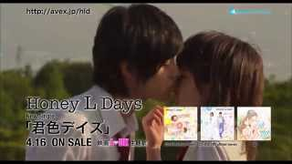 Honey L Days / 君色デイズ(「L♡DK」Movie Mix Ver.)