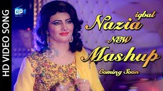 Nazia Iqbal Pashto New Song Teaser 2018 - latest music Pashto Mashup
