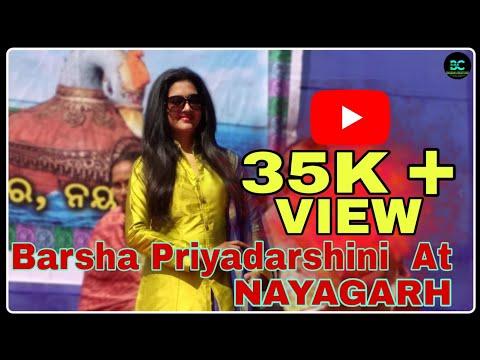 Xxx Mp4 Barsha Priyadarshini At Nayagarh 3gp Sex