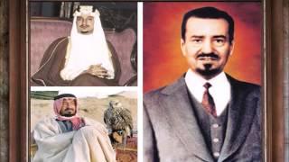 ملوك المملكة العربية السعودية بالصور