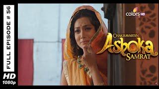 Chakravartin Ashoka Samrat - 20th April 2015 - चक्रवतीन अशोक सम्राट - Full Episode (HD)
