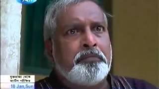 Comedy Bangla Natok Olosh Pur Part 795
