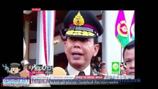 ห้องข่าวเล่าเรื่องเที่ยง Peace TV 25 05 2017