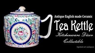 Antique Ceramic Tea Kettle Kitchenware Décor Collectible. i21-7