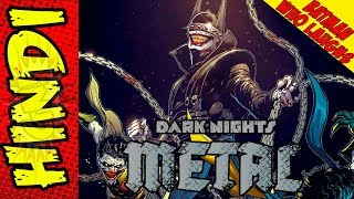THE BATMAN WHO LAUGHS Origins | DARK NIGHTS METAL Tie - in  | Batman becomes Joker