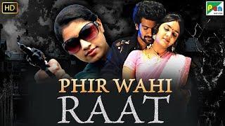 Phir Wahi Raat | Aroopam | Full Horror Hindi Dubbed Movie | Vincent Jayaraj, Deva, Darshitha, Saran