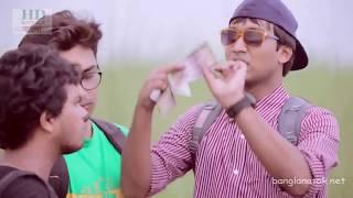 Bangla New Natok 2017 _Trip Teen_Cast : Allen shuvro, Jovan , Shawon Cashi Alam, Hira, Tofayel Azom