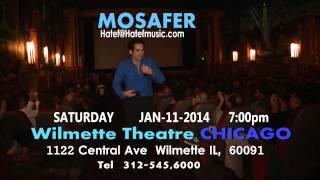 Film Mosafer - Hatef dar ChicagoTVAd