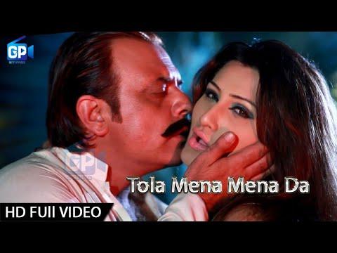 Xxx Mp4 Jahangir Khan Pashto New Film Songs 2017 Tola Mena Mena Da Pashto New Movie Gandager Ful Songs 3gp Sex