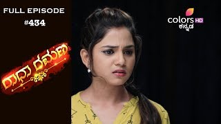 Radha Ramana - 13th September 2018 - ರಾಧಾ ರಮಣ - Full Episode