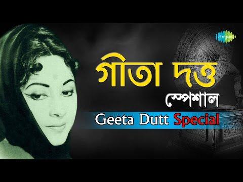 Weekend Classic Radio Show - Bengali | Geeta Dutt Special | Kichhu Galpo, Kichhu Gaan