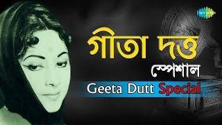 Weekend Classic Radio Show - Bengali   Geeta Dutt Special   Kichhu Galpo, Kichhu Gaan