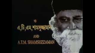 শাস্তি(Shasty)-Part-1