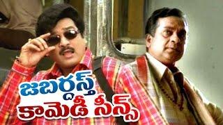 Ninne Premistha Movie Jabardasth Telugu Comedy Back 2 Back Comedy Scenes | Latest Telugu Comedy 2016