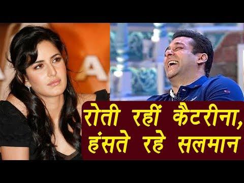 Salman Khan was LAUGHING when Katrina Kaif was CRYING | FilmiBeat